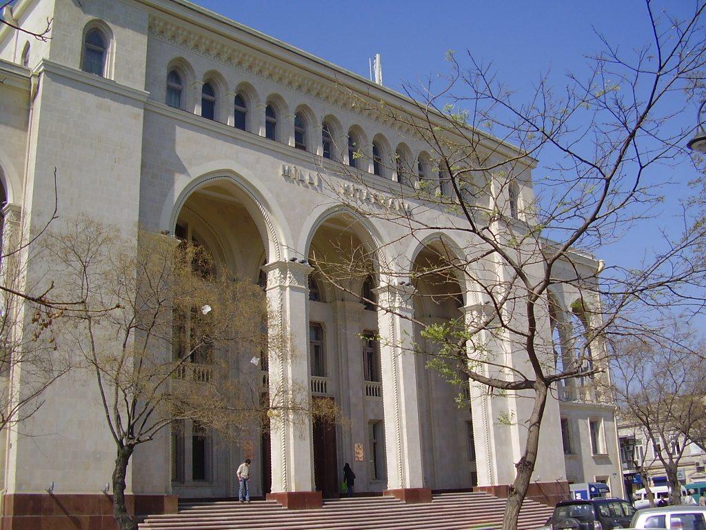 Азербайджанская Национальная библиотека имени М.Ф.Ахундова