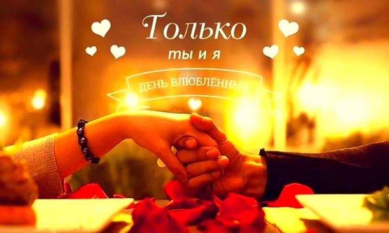 Романтические вьıходньıе в Баку